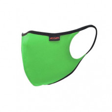 Far-Infrared Energy Mask (Green)
