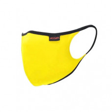 Far-Infrared Energy Mask (Yellow)